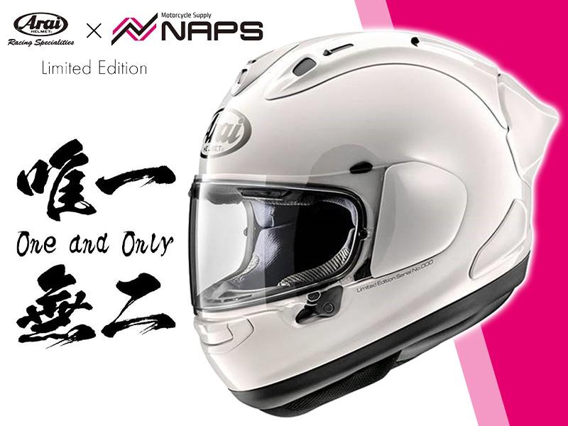 ナップスからアライの RX-7X をベースにした「ナップス特別受注限定モデルヘルメット」が発売 メイン