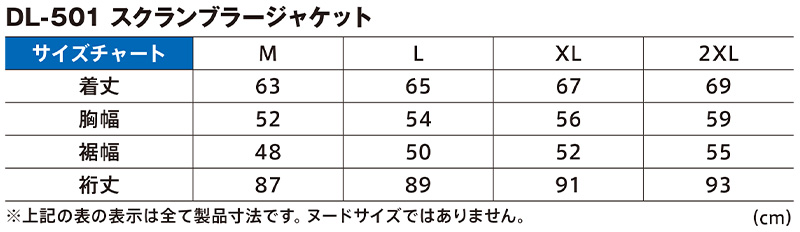オールドテイストの本格的レザージャケット「DL-501 スクランブラージャケット」がデイトナから11月下旬発売 記事5