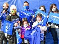 【ヤマハ】様々なメンバー特典が受けられる!「ヤマハレーシングファンクラブ」メンバー募集中! メイン