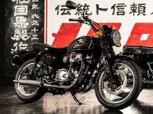 カワサキ 「メグロ」の名を冠したコメモラティブモデル MEGURO K3 サムネイル