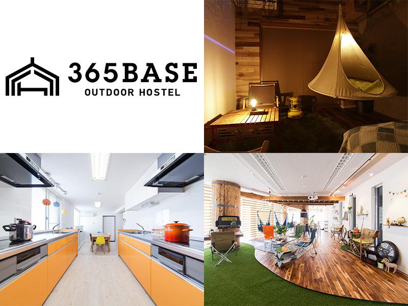 室内でもキャンプや BBQ を楽しめる? 複合宿泊施設 365BASE outdoor hostel が「CAMP ダブルベッドルーム」を新設 メイン