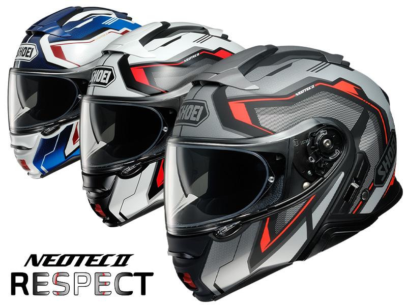 人気のシステムヘルメットにグラフィックモデル登場! ショウエイから「NEOTEC II RESPECT」が2021年2月に発売 メイン