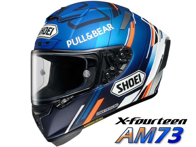 アレックス マルケス選手のグラフィックモデル「X-Fourteen AM73」がショウエイから登場 メイン