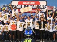 【スズキ】「2020 MotoGP ジョアン・ミル チャンピオングッズ」の予約販売をスタート! 受付は12/12まで メイン