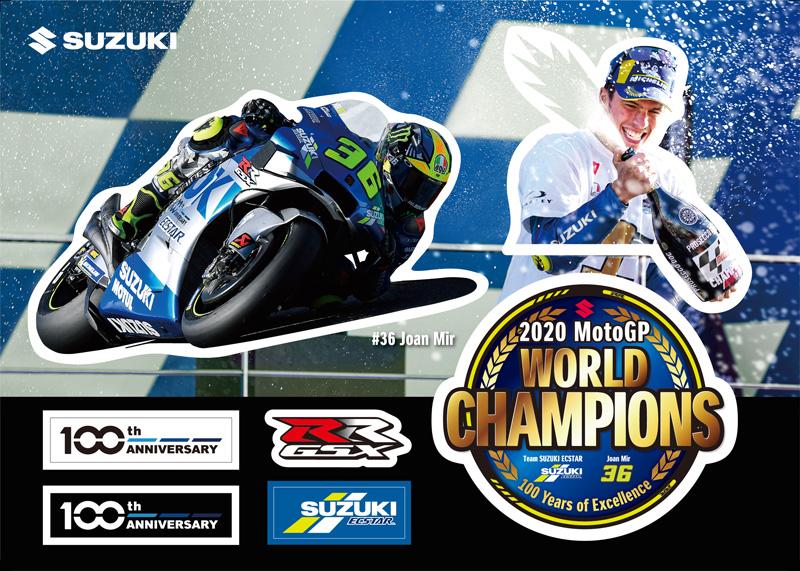 【スズキ】「2020 MotoGP ジョアン・ミル チャンピオングッズ」の予約販売をスタート! 受付は12/12まで 記事6