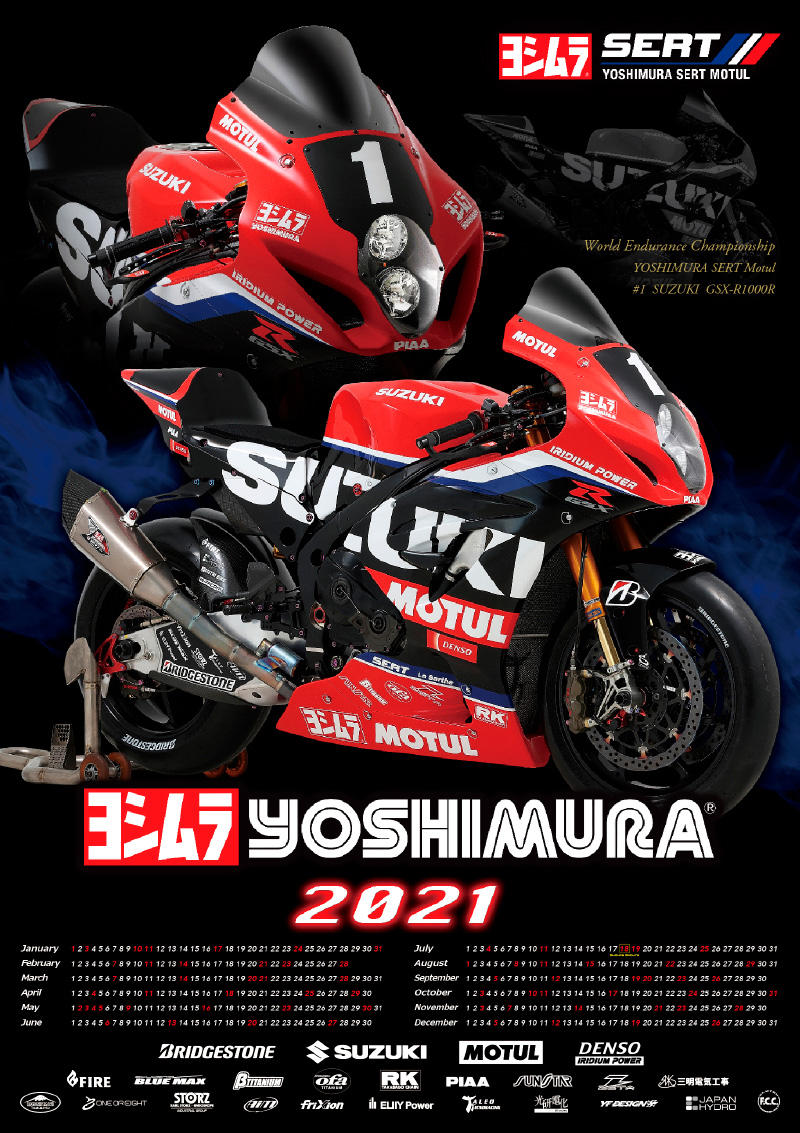 ヨシムラジャパンから「2021ヨシムラポスターカレンダー」が発売 記事2