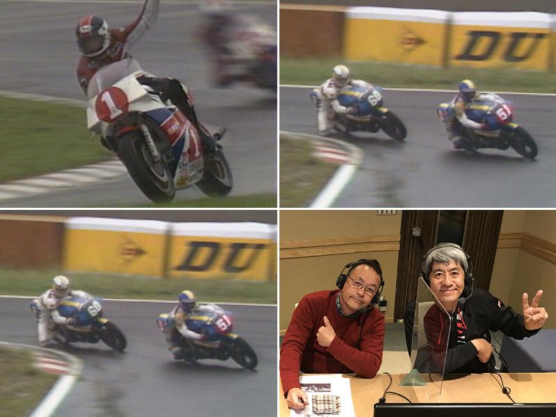 ウィック・ビジュアル・ビューロウから DVD「1984日本グランプリ・オートバイレース」が12/23に発売 メイン