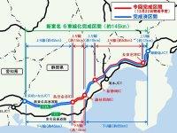 E1A 新東名 御殿場 JCT~浜松いなさJCT 区間 145kmの6車線化が完了! 2020年12月22日(火)14:00から利用可能に メイン