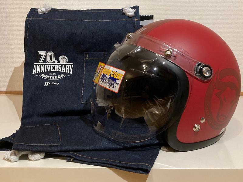 アンケートに答えて最新ゲームやヘルメットなど豪華賞品をゲット!「バイクブロスプレゼントキャンペーン」を開催 記事6