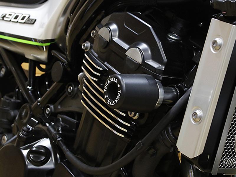 トリックスターからカワサキ「Z900RS」および「Z900」に適合するフレームスライダー3モデルが発売 記事1