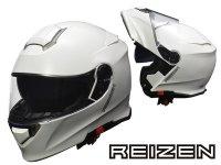 インナーシールドまで付いたスタイリッシュなシステムヘルメットが2万円代で買える! リード工業の「REIZEN」に注目 メイン