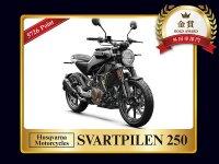 「SVARTPILEN 250」が日本バイクオブザイヤー2020の外国車部門で金賞に輝く メイン