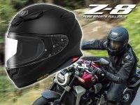 ショウエイのフルフェイス「Z」シリーズにニューモデル「Z-8」が登場! 2021年3月発売予定 メイン