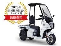 【アイディア】「2020年日経優秀製品・サービス賞」にて電動3輪バイク「AA カーゴ」が最優秀賞を獲得 メイン