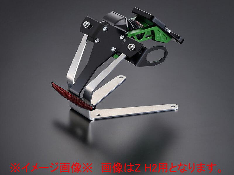 ストライカーから Ninja ZX-25R/SE('21)用「STRIKER アルミビレットフェンダーレスキット」が1月末発売予 記事1