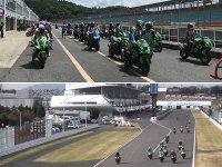 【カワサキ】Ninja ZX-25R オーナーは要チェック!「KAZEサーキットミーティング in 鈴鹿」2/23開催 メイン