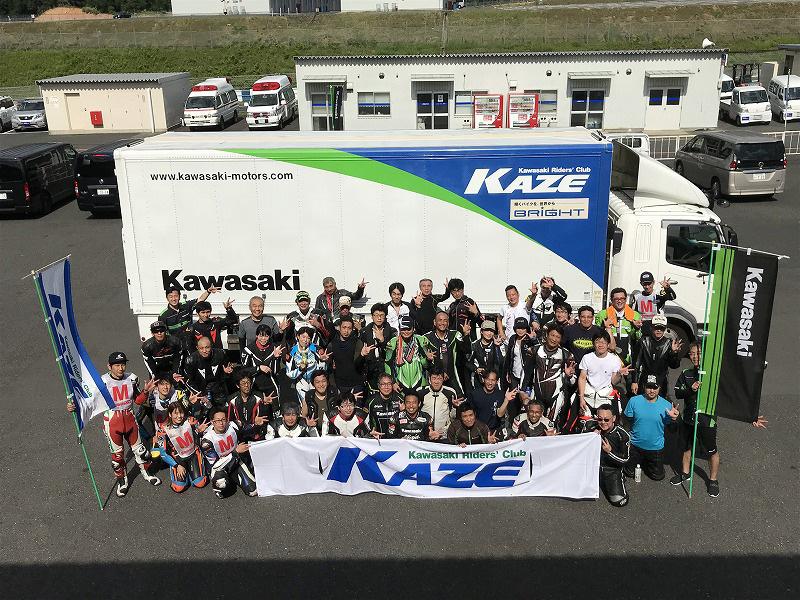 【カワサキ】Ninja ZX-25R オーナーは要チェック!「KAZEサーキットミーティング in 鈴鹿」2/23開催 記事3