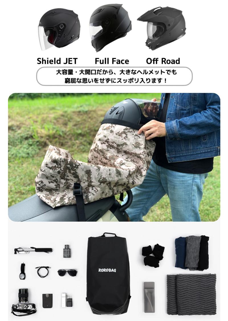 使い勝手の良い防水バッグ「ROROBAG」がクラウドファンディングサイトに登場! 記事6