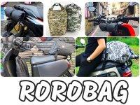 使い勝手の良い防水バッグ「ROROBAG」がクラウドファンディングサイトに登場! メイン