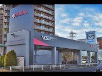 ヤマハブランドの世界観を体現した新店舗「YSP 柏」が1/16にグランドオープン! サムネイル
