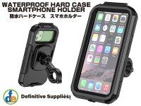 汎用タイプでリーズナブルなスマートフォン用防水ハードケースが RIDEZ から登場! メイン