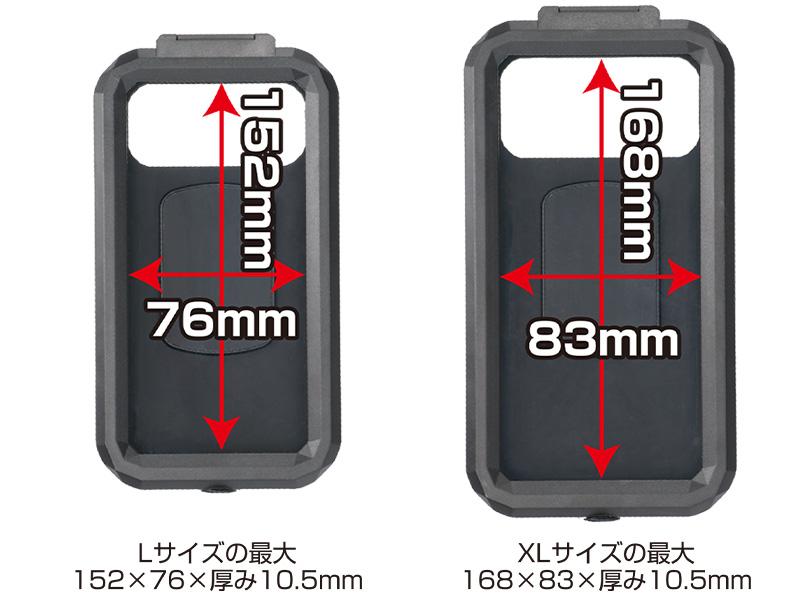 汎用タイプでリーズナブルなスマートフォン用防水ハードケースが RIDEZ から登場! 記事2