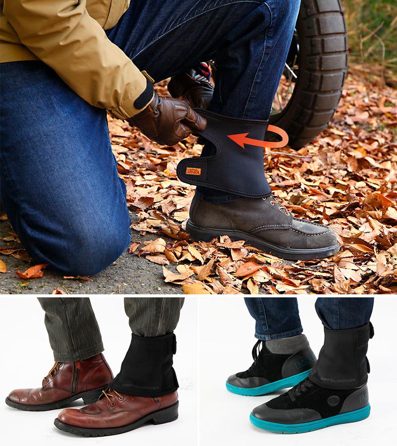 ジャケットとパンツに「巻くだけ」のカンタン防寒アイテムがドッペルギャンガーから登場 記事7