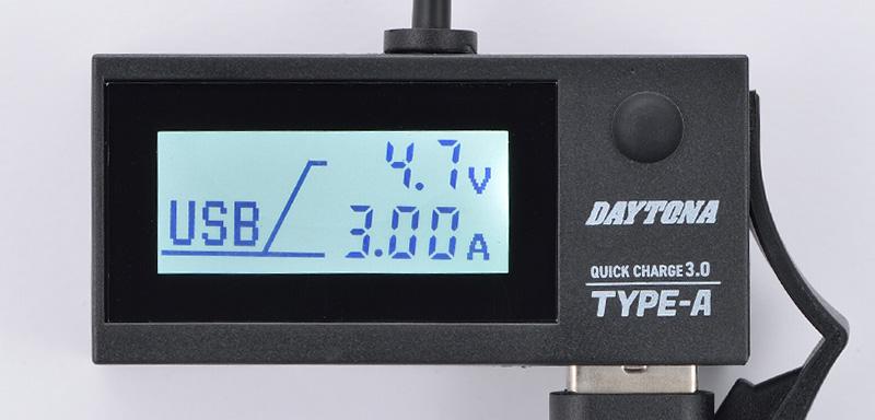 デジタル電圧計&USB電源 Type-A「e+CHARGER」がデイトナから発売 記事1