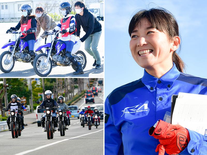 【ヤマハ】「お客様の気持ちを理解することが大切」女性従業員限定のバイクレッスンを実施 メイン