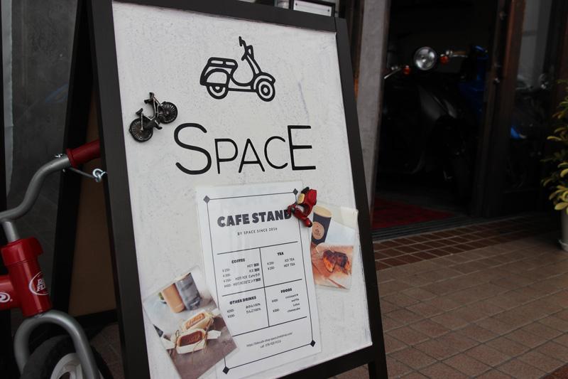 神戸にあるバイクショップとカフェのお店「バイク*カフェshop SPACE」のカフェスペースがリニューアルオープン 記事3