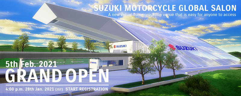 【スズキ】デジタルコミュニケーションサロン「SMGC(スズキモーターサイクルグローバルサロン)」のティザーサイトを公開 メイン