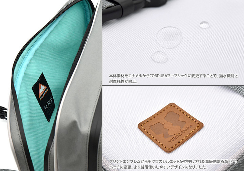 「ゆるキャン△」で志摩リンが使っているサイドバッグのレプリカモデルがバージョンアップして3月発売! 記事6