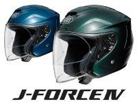スポーツオープンフェイス「J-FORCE IV」に新色追加! ショウエイより4月発売予定 メイン