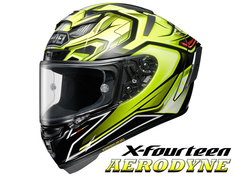 レーシングフルフェイス「X-Fourteen」のグラフィックモデル「X-Fourteen AERODYNE」に限定カラーが登場! 4月発売予定 メイン