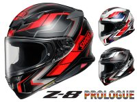 ショウエイのフルフェイスヘルメット「Z-8」にグラフィックモデル「Z-8 PROLOGUE」が登場! 4月発売予定 メイン
