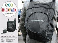 買い物だけでなくツーリングのサブバッグとしても便利なエコバッグ「エコバックパック」がデグナーから登場 メイン