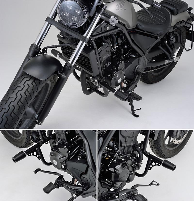 レブル250専用設計! エクストリームバイクをイメージしたエンジンガード「クラッシュバー」がデイトナから2月上旬発売 記事1