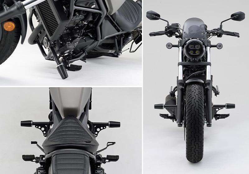 レブル250専用設計! エクストリームバイクをイメージしたエンジンガード「クラッシュバー」がデイトナから2月上旬発売 記事2