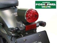 レブル250('17~19)のテール周りをスッキリ見せる「丸型テールランプキット(電球タイプ)」がポッシュフェイスから発売 メイン