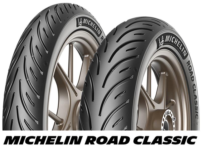 クラシックバイク用タイヤに新たな選択肢!「MICHELIN ROAD CLASSIC」3/5より順次販売開始 メイン