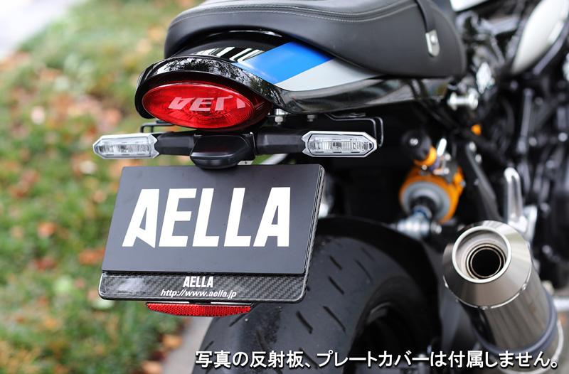 AELLA から DUCATI および BMW に適合する「ドライカーボンナンバープレートホルダー」が発売 記事1
