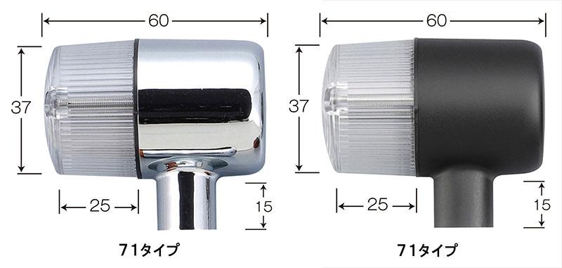 ポッシュフェイス HONDA REBEL250用クラシカルウインカーキット(71タイプ)記事04