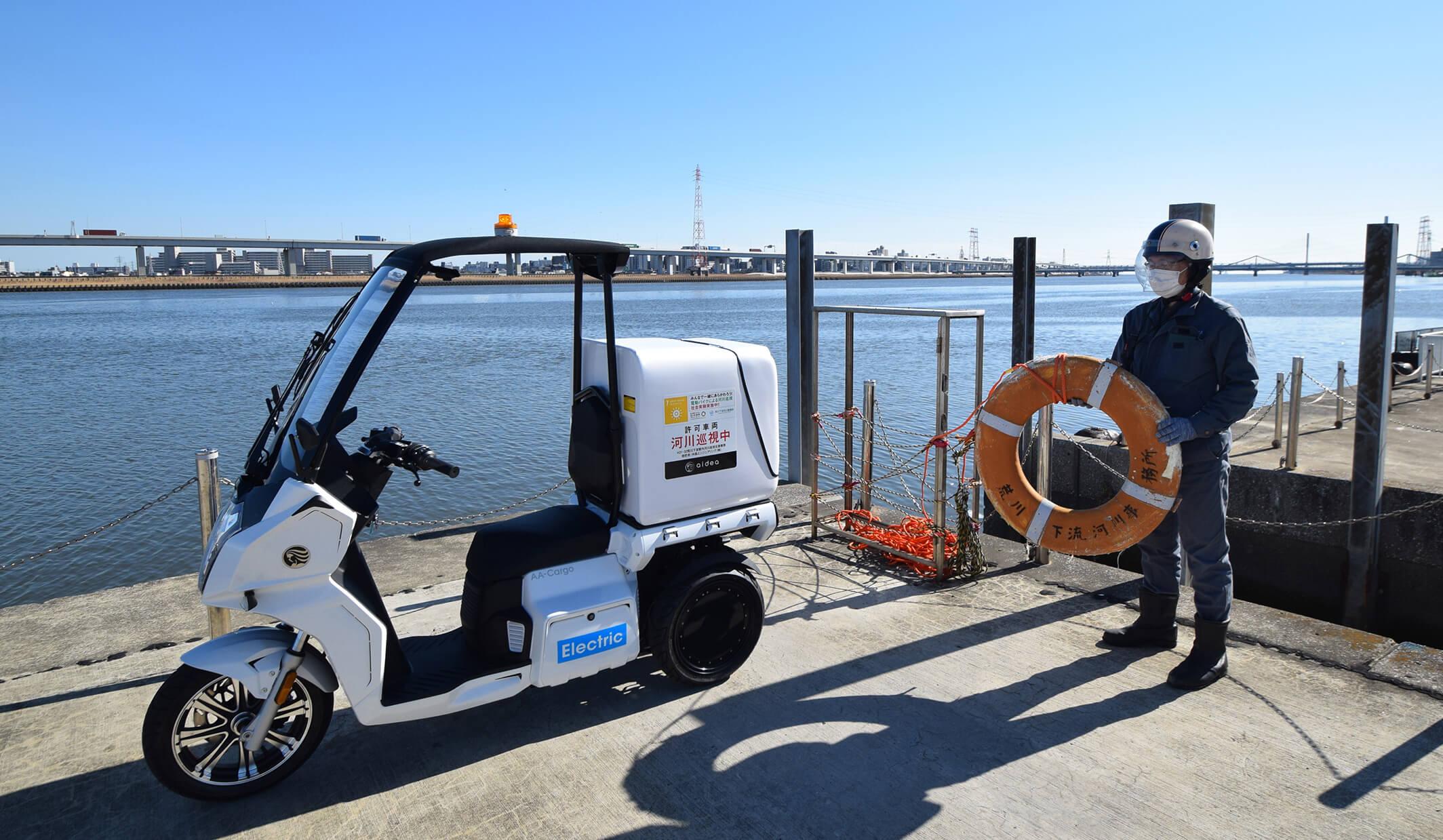 【アイディア】電動3輪バイク「AA カーゴ」が荒川河川巡視の社会実験に採用 記事1