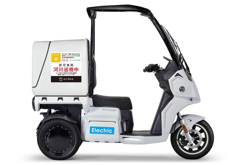 【アイディア】電動3輪バイク「AA カーゴ」が荒川河川巡視の社会実験に採用 記事5