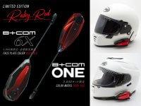 サイン・ハウスが「B+COM ONE」発売1周年を記念し限定カラー「Ruby Red」シリーズを3/15発売 サムネイル