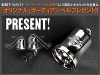 ハーレーオーナー限定! オフィシャル任意保険「HARLEY │ モーターサイクル保険(TM)」の新規加入特典を刷新!