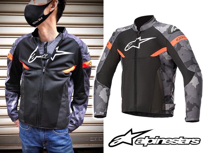 アルパインスターズのスポーツメッシュジャケット「AXIOM AIR JACKET ASIA」が岡田商事から3月上旬発売 メイン