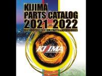 キジマから「2021-2022年度版キジマ総合カタログ」が発売 メイン