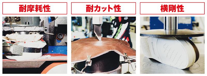 防水・メッシュの2タイプをラインナップ! TCX の新世代ライディングシューズ「9557W IKASU」シリーズがデイトナから発売 記事5