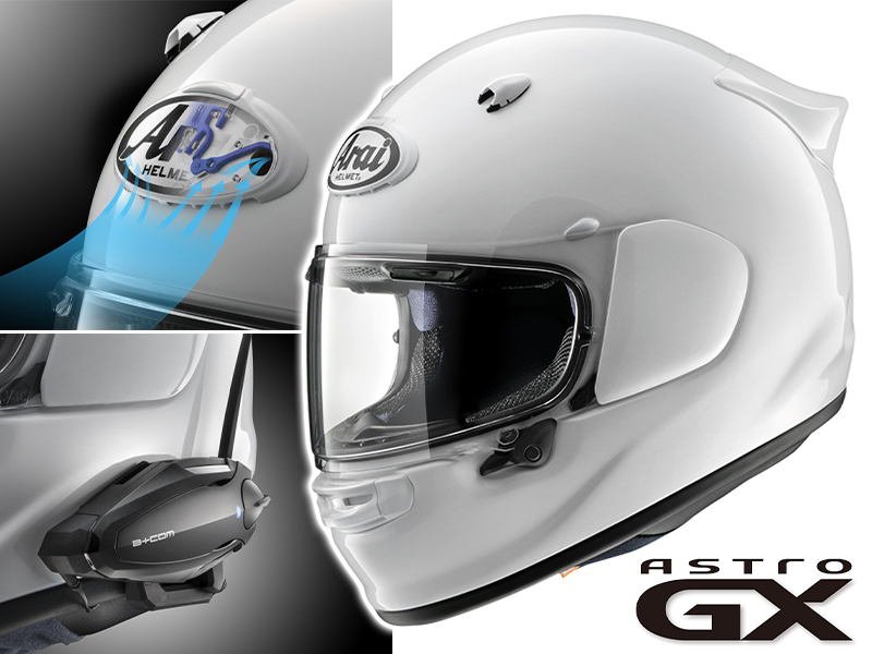 アライからロングツアラーのための新型フルフェイス「ASTRO GX」が4月下旬発売 メイン